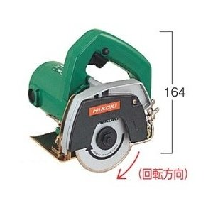 日立工機 110mmカッタ(乾湿両用) CM4|kikaiyasan