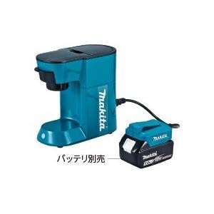 マキタ 18V充電式コーヒーメーカー(バッテリ・充電器別売) CM500DZ|kikaiyasan