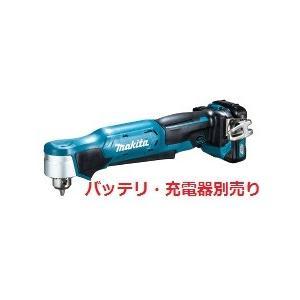 マキタ 10.8V充電式アングルドリル(本体のみ) DA332DZ kikaiyasan