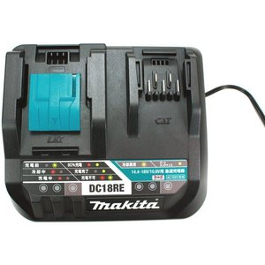 マキタ スライド式急速充電器(10.8V/14.4V/18V対応) DC18RE|kikaiyasan