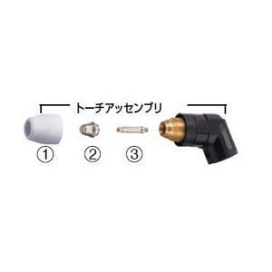 マキタ トーチアッセンブリ(AP37/371用) DHCT0351|kikaiyasan