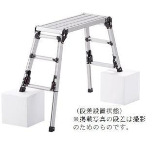 Pica(ピカ) 四脚アジャスト式足場台(上部操作タイプ)天井高さ:0.60〜0.91m DXJ-6908   kikaiyasan