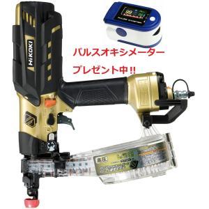 日立工機 高圧ねじ打ち機(スピード優先モデル/カラー:金・緑) WF4H3(S)|kikaiyasan