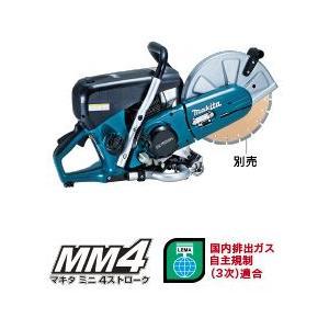 マキタ 305mmエンジンカッタ EK7650H|kikaiyasan