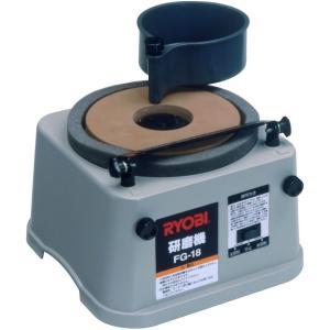 RYOBI(リョービ) 180mm研磨機 FG-18(4150220) kikaiyasan