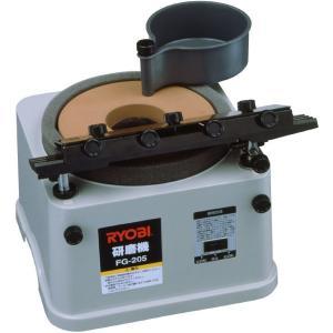 RYOBI(リョービ) 205mm研磨機 FG-205(4150230) kikaiyasan
