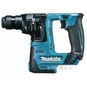 マキタ 10.8V-14mm充電式ハンマドリル(本体のみ) HR140DZK kikaiyasan