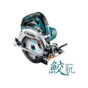 マキタ 18V-165mm充電式マルノコ(6.0Ahバッテリ/カラー:青・黒) HS631DGXS【鮫肌】|kikaiyasan