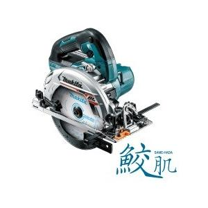 マキタ 18V-165mm充電式マルノコ(本体のみ/カラー:青・黒) HS631DZS【鮫肌】|kikaiyasan