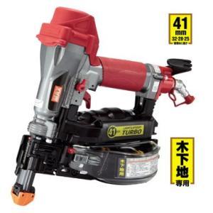MAX 高圧ターボドライバーHV-R41G3(木下地専用)|kikaiyasan