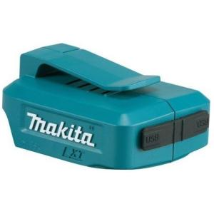 マキタ 14.4V/18V用USB用アダプタ ADP05|kikaiyasan