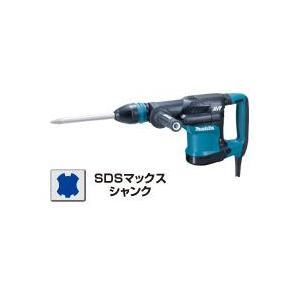 マキタ 電動ハンマHM0871C(SDS-max)|kikaiyasan