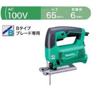 マキタ ジグソー M421 ((DIYモデル))|kikaiyasan