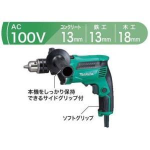 マキタ 震動ドリル M818 ((DIYモデル))|kikaiyasan