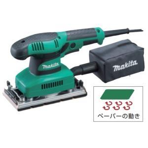 マキタ 仕上サンダー M931  セット内容 本体×1 ダストバッグ×1 サンディングペーパー(粒度...