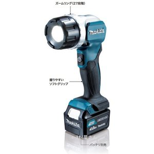 マキタ スライド式10.8V充電式フラッシュライト(バッテリ・充電器別売) ML106|kikaiyasan
