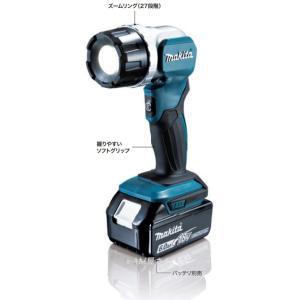 マキタ 14.4/18V充電式フラッシュライト(バッテリ・充電器別売) ML808|kikaiyasan