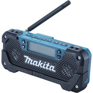 マキタ 10.8V充電式ラジオ(バッテリ・充電器別売) MR052|kikaiyasan