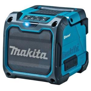マキタ 充電式スピーカー(シンプルタイプ/バッテリ・充電器別売)カラー:青/黒 MR200|kikaiyasan