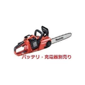 マキタ 18V+18V=36V/350mm充電式チェンソー(本体のみ/25AP-76E) MUC353DZFR|kikaiyasan