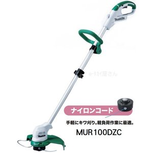 マキタ 10.8V充電式草刈機(ナイロンコード式/本体のみ) MUR100DZC|kikaiyasan