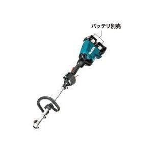 マキタ 18V+18V⇒36V充電式スプリット草刈機(モータ部のみ) MUX60DZ|kikaiyasan