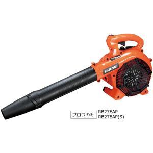 日立工機 エンジンブロワ RB24EAP(S)|kikaiyasan