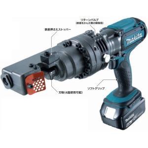マキタ 18V充電式鉄筋カッタ(6.0Ah) SC162DRG|kikaiyasan