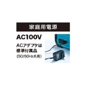 マキタ 充電式スピーカーMR200用 ACアダプタ SE00000497|kikaiyasan