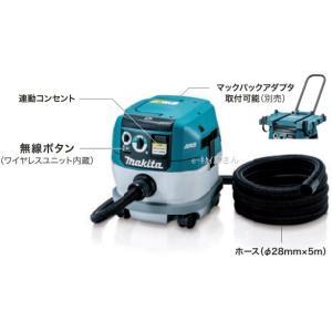 【Bluetooth】マキタ 8L集じん機(粉じん専用) VC0840【無線連動対応】|kikaiyasan