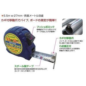 AX BRAIN ワイルドフック (管・ボード用コンベ) WH27L-55B|kikaiyasan