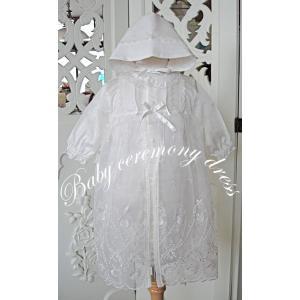 退院、お宮参りなどのお披露目に最適な日本製セレモニーコンビドレス。前裾に広がるオーガンジーレース、ス...