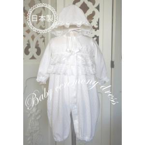 退院、検診時ちょっとしたお出かけに日本製フード付きコンビドレスはいかがですか。素材は涼しげなニット、...