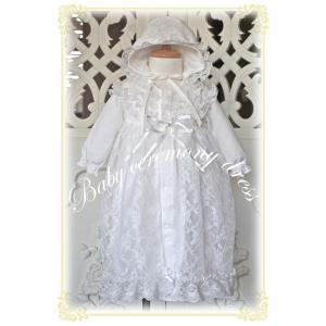 退院、お宮参りなどのお披露目に最適なセレモニードレス。 前裾に広がる可愛いラッセルレース、後身裾にレ...