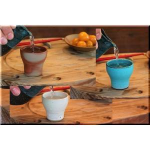 ぐい呑み おちょこ 陶器 誕生日 ぐい飲みお試し3個セット おしゃれ 日本製 母の日 父の日 敬老の日 ギフト|kiki-kiki