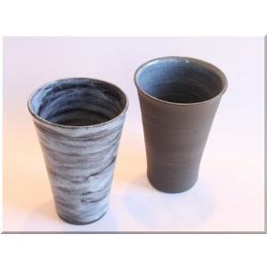ビールグラス 陶器 誕生日 母の日 父の日 敬老の日 ネオ・マーブルスリムマグ×ネオ・ツーカラーマグ2個セット プレゼント 還暦 お祝い|kiki-kiki