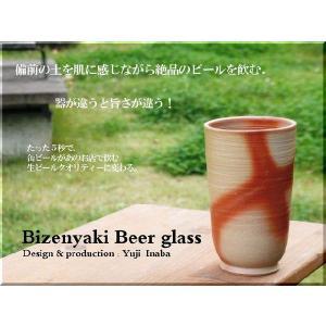 ビールグラス 陶器 誕生日 母の日 父の日 敬老の日 備前焼ビールグラスと備前焼スリムビールグラス 2個セット ペアグラス プレゼント お祝い 還暦|kiki-kiki|02