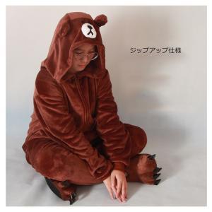 メンズ レディース ふわもこ クマ 着ぐるみ パジャマ つなぎ ルームウェア 冬用 暖かい 大人用 ...