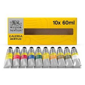 Winsor & Newton Galeria Acrylic Colour 10 Tube Paint Set kikilaland