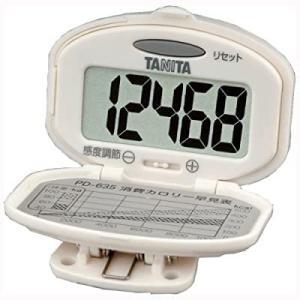 タニタ(TANITA) 歩数計 PD-635 WH kikilaland
