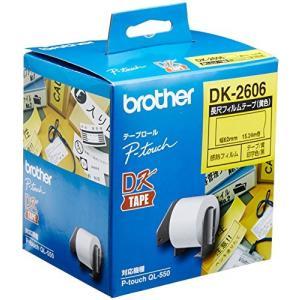 BROTHER QL-550用長尺フィルムテープ(黄色) DK-2606|kikilaland