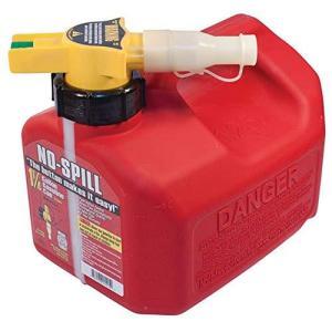 No-Spill 1415 ガソリン缶 約5L kikilaland
