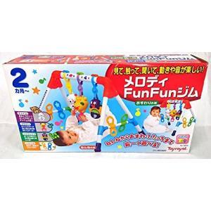 メロディFunFunジム No.3805 kikilaland