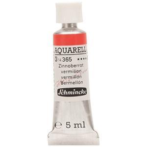 Schmincke(シュミンケ) ホラダム透明水彩絵具 Schmincke(シュミンケ) ホラダムチューブ 365 バーミリオン 14365001 kikilaland