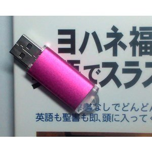 日本語→英語の順、細かい区切りなので辞書なしで英語がスラスラ学べる。  英語耳、英語脳をスピード獲得...