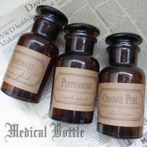 Bizisise メディカルボトル /アンティーク薬瓶風の保存ビン|kikisuu