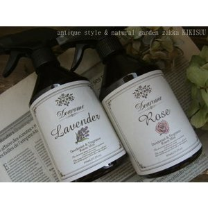 Deodorant room mist / 天然アロマ成分配合のルームミスト|kikisuu
