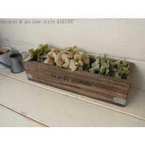 Wooden Planter/ おしゃれな木製鉢カバー、小物入れなどにもおすすめ|kikisuu