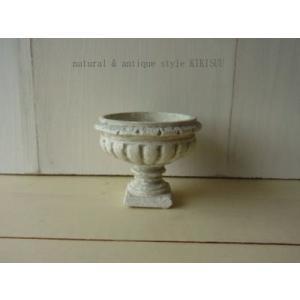 Classique Pot / 南欧風デザインのクラシカルなミニ鉢|kikisuu