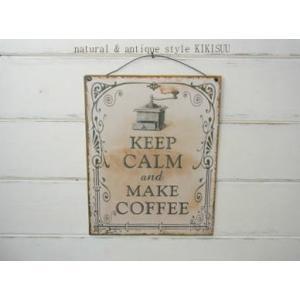 サインプレート・コーヒー / 優しい色合いのアンティークサイン・ゆうパケット可|kikisuu